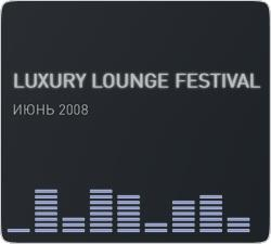 "Luxury Lounge Festival: ""NexMedia"" и ""Café Del Mar"" в Москве"
